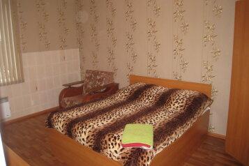 1-комн. квартира, 27 кв.м. на 3 человека, улица Фрунзе, 18, Иркутск - Фотография 1