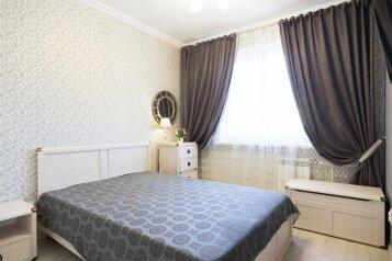 2-комн. квартира, 55 кв.м. на 3 человека, Пролетарская улица, 147, Красноярск - Фотография 1