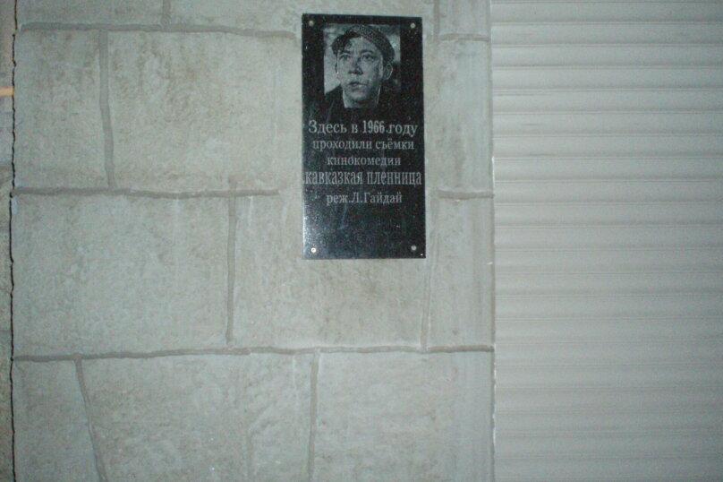 1-комн. квартира, 25 кв.м. на 4 человека, улица Ленина, 1, Алушта - Фотография 13