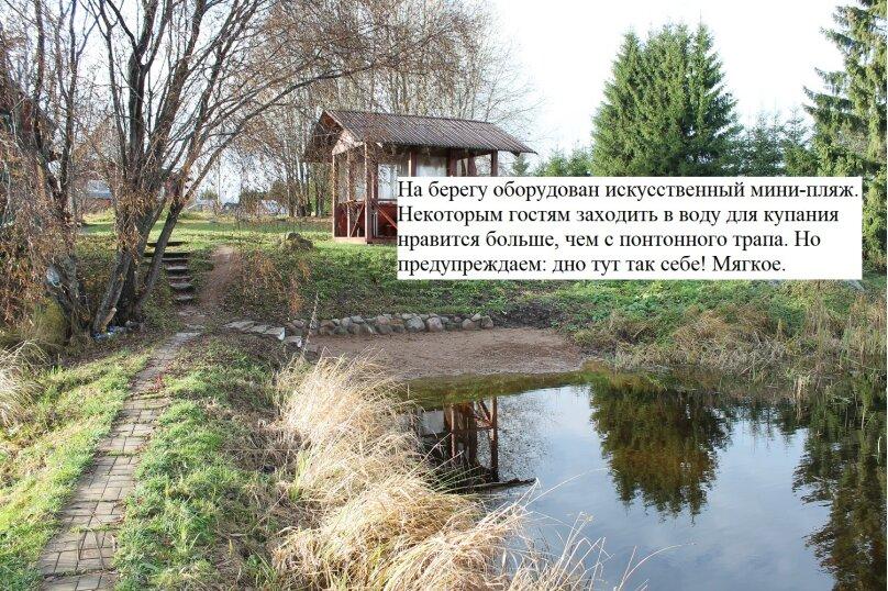 Дом, 80 кв.м. на 8 человек, 3 спальни, деревня Тарасово, 6, Осташков - Фотография 27