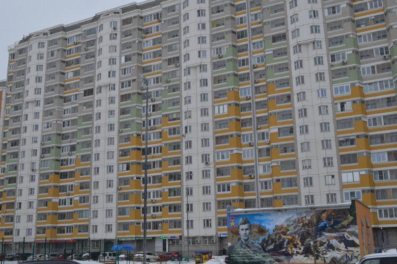 1-комн. квартира, 37 кв.м. на 2 человека, улица Поликахина, 1, Железнодорожный - Фотография 13
