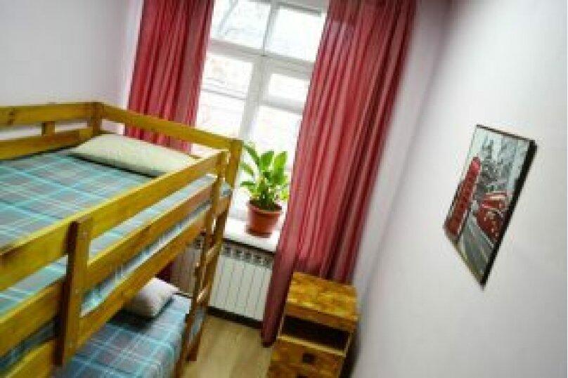 2-местный номер с 1 двухъярусной кроватью, шоссе Энтузиастов, 26, Москва - Фотография 1