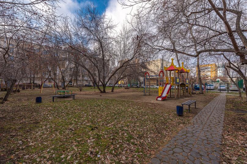 2-комн. квартира, 60 кв.м. на 4 человека, проспект Ленина, 53, Екатеринбург - Фотография 17