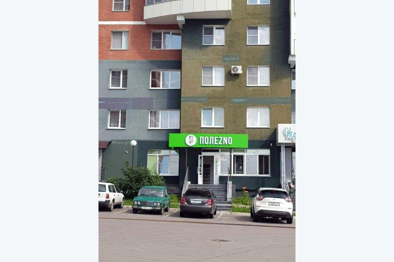 1-комн. квартира, 50 кв.м. на 3 человека, Дальневосточная улица, 106, Иркутск - Фотография 23