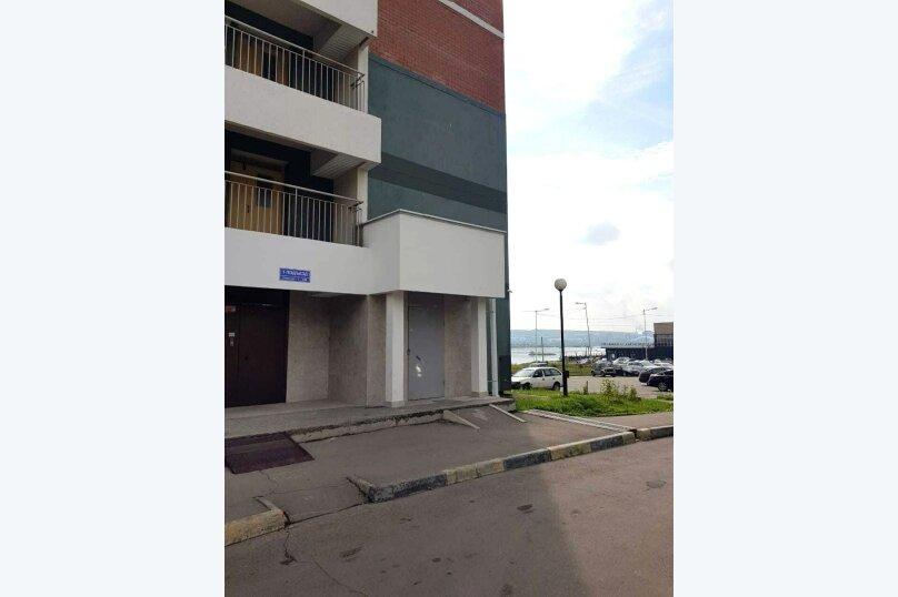 1-комн. квартира, 50 кв.м. на 3 человека, Дальневосточная улица, 106, Иркутск - Фотография 24