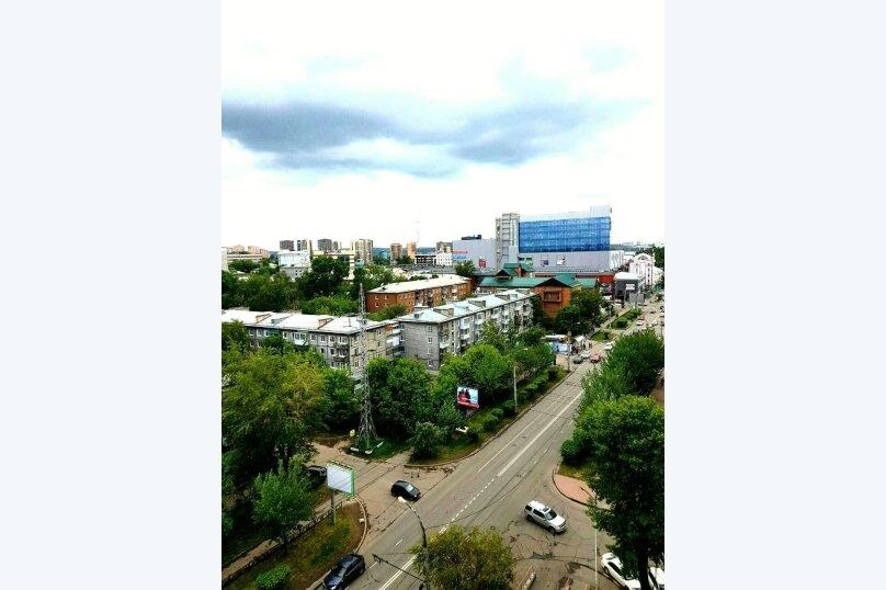 1-комн. квартира, 62 кв.м. на 4 человека, Советская улица, 29, Иркутск - Фотография 21