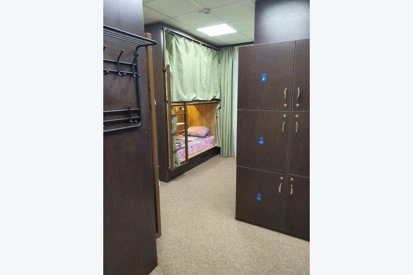 Спальное место на двухъярусной кровати в общем номере для мужчин, Вознесенская улица, 46, Сергиев Посад - Фотография 1