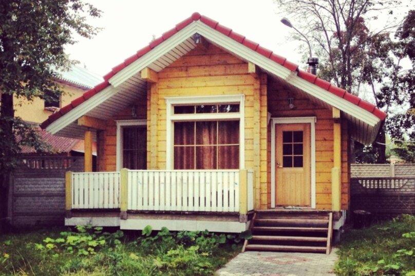 Семейный домик, проспект Ленина, 88, Зеленогорск Ленинградская область - Фотография 1