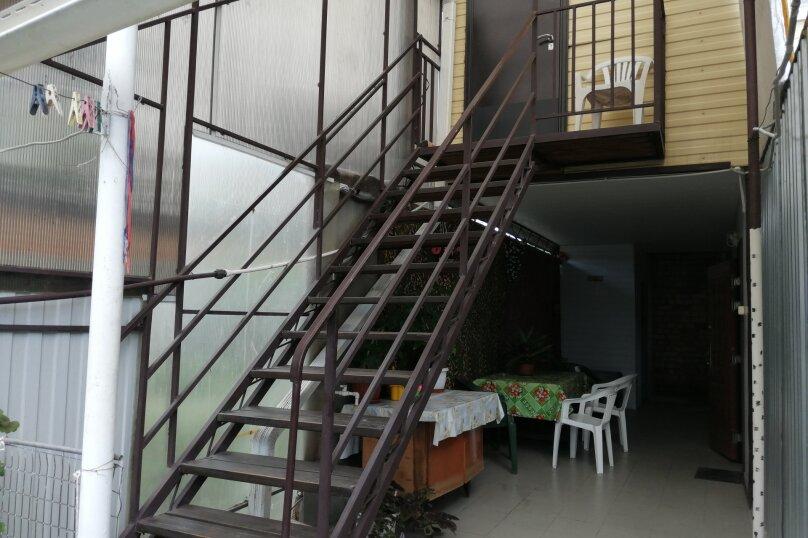 Дом, 37 кв.м. на 6 человек, 2 спальни, Октябрьская улица, 100, Ейск - Фотография 9