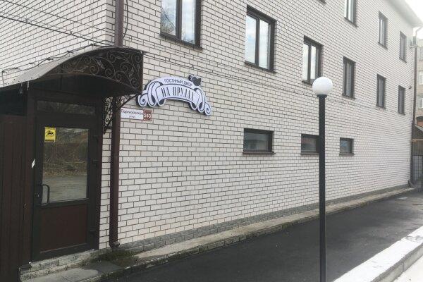 "Гостинный двор ""На прудах"""