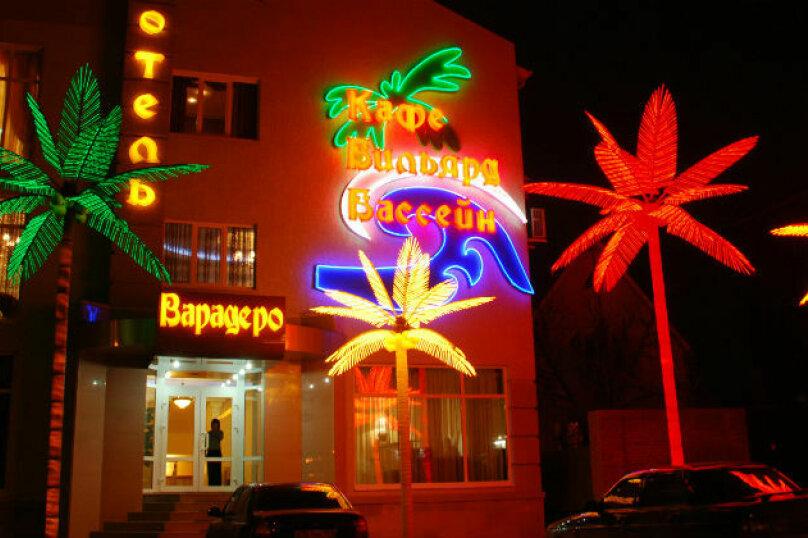 """Отель """"Варадеро"""", улица Доватора, 144/23 на 16 номеров - Фотография 3"""