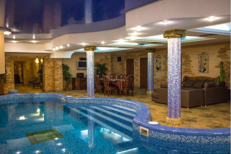 """Отель """"Варадеро"""", улица Доватора, 144/23 на 16 номеров - Фотография 4"""