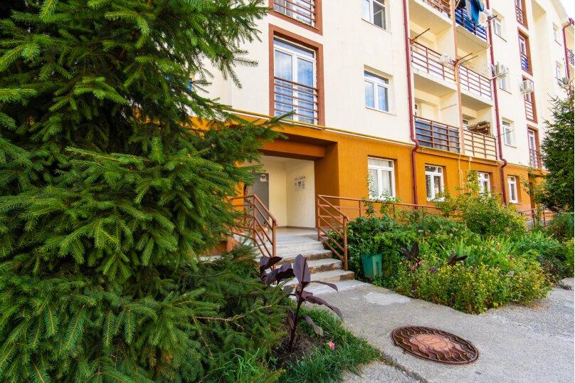3-комн. квартира, 83 кв.м. на 9 человек, Эстонская улица, 37, Эстосадок, Красная Поляна - Фотография 17