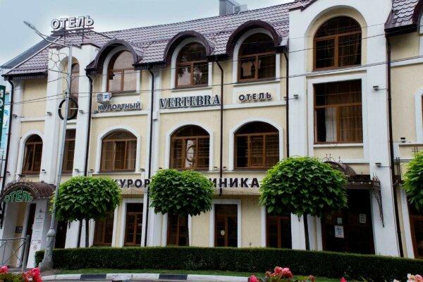 """Курортный отель """"VERTEBRA"""""""