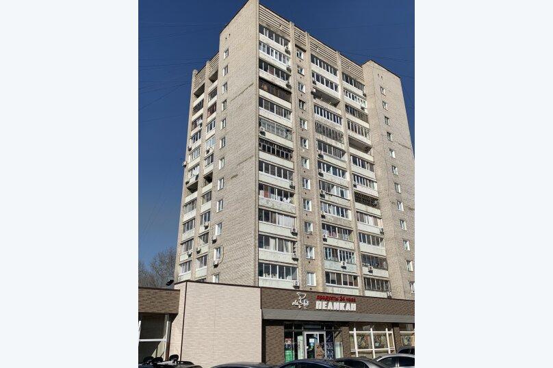 1-комн. квартира, 34 кв.м. на 3 человека, улица Ким Ю Чена, 47, Хабаровск - Фотография 14