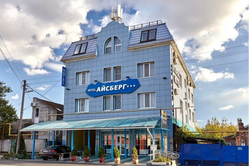 Гостиница Айсберг, Уральская улица, 52 на 21 номер - Фотография 1