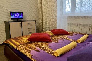 1-комн. квартира, 34 кв.м. на 3 человека, улица Ким Ю Чена, 47, Хабаровск - Фотография 1