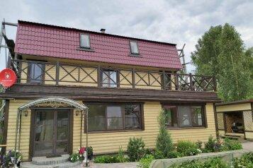 Трехэтажный дом, 250 кв.м. на 16 человек, Шликино, СНТ Заозерье, ул. Береговая, 43-А, Петрозаводск - Фотография 1