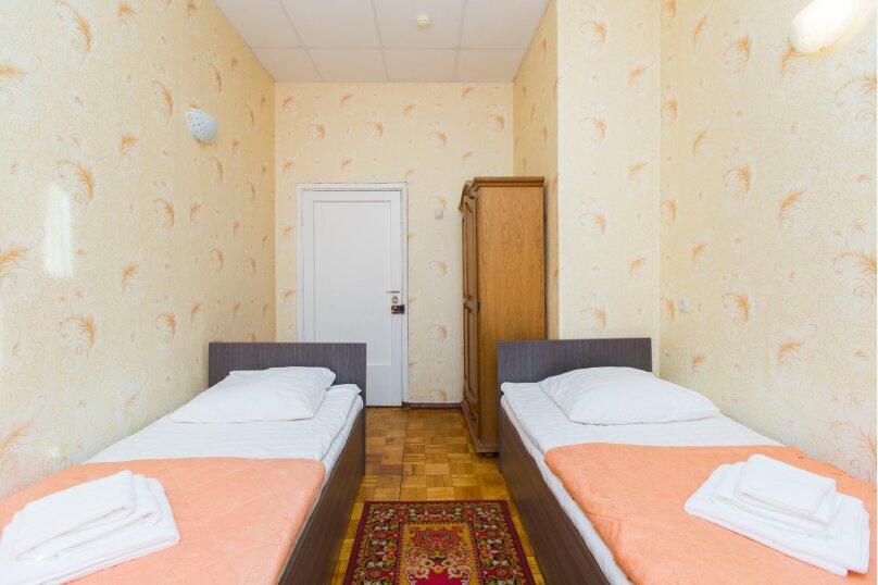 """Гостиный дом """"Визитъ"""", улица Елькина, 76 на 53 номера - Фотография 14"""