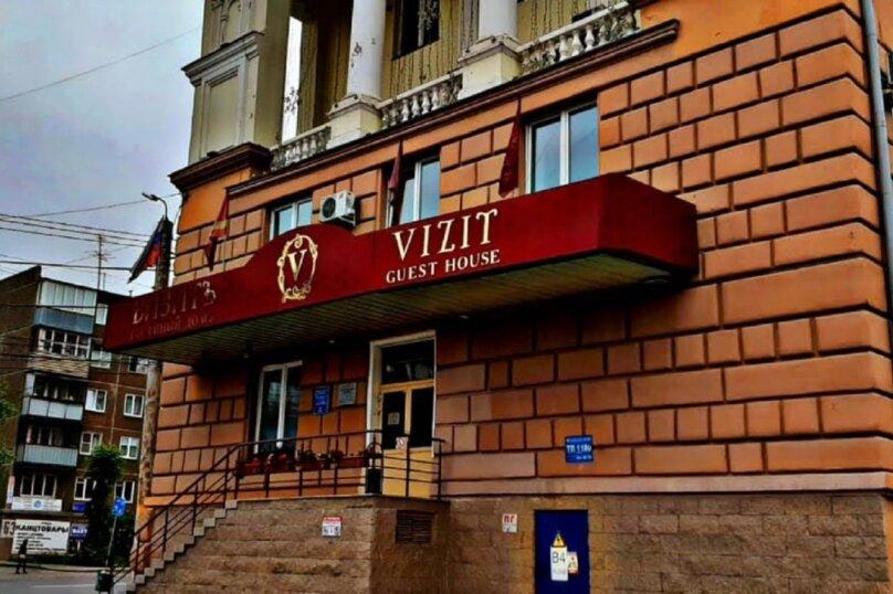 """Гостиный дом """"Визитъ"""", улица Елькина, 76 на 53 номера - Фотография 1"""