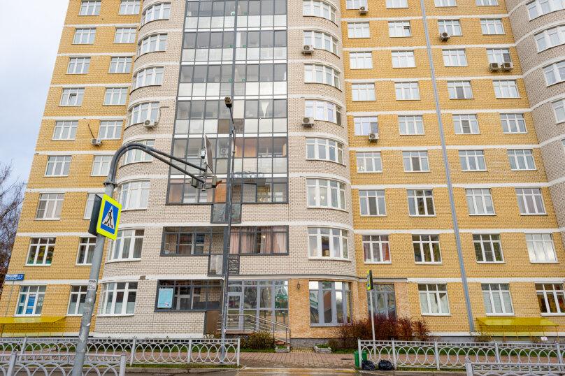 1-комн. квартира, 41 кв.м. на 4 человека, Союзная улица, 27, Екатеринбург - Фотография 38
