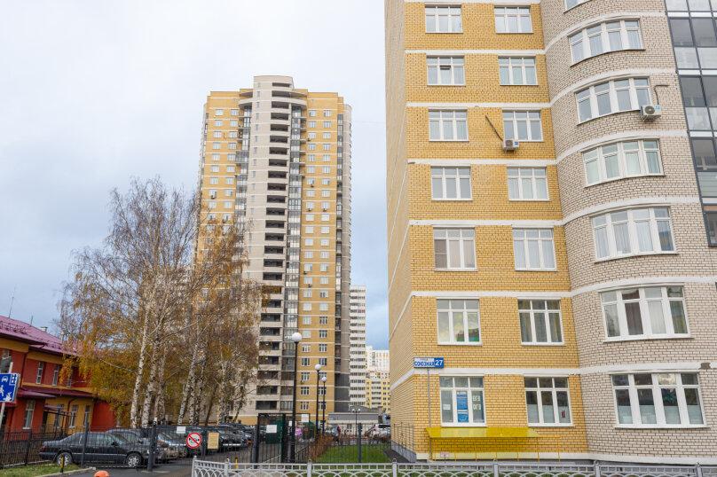 1-комн. квартира, 41 кв.м. на 4 человека, Союзная улица, 27, Екатеринбург - Фотография 39