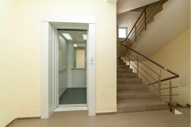 1-комн. квартира, 54 кв.м. на 3 человека, Камская улица, 29А, Симферополь - Фотография 16