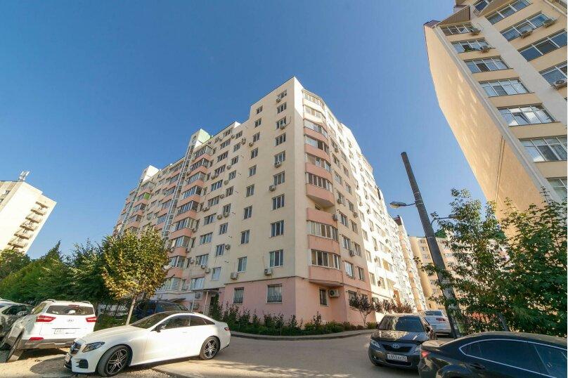 1-комн. квартира, 54 кв.м. на 3 человека, Камская улица, 29А, Симферополь - Фотография 17