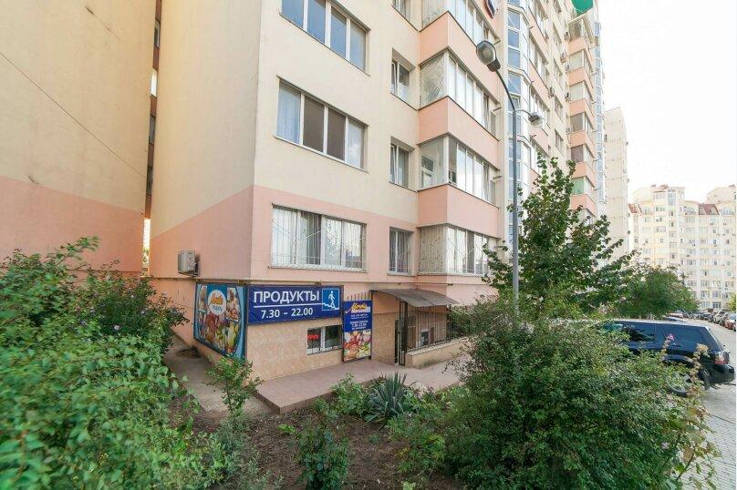 1-комн. квартира, 54 кв.м. на 3 человека, Камская улица, 29А, Симферополь - Фотография 18