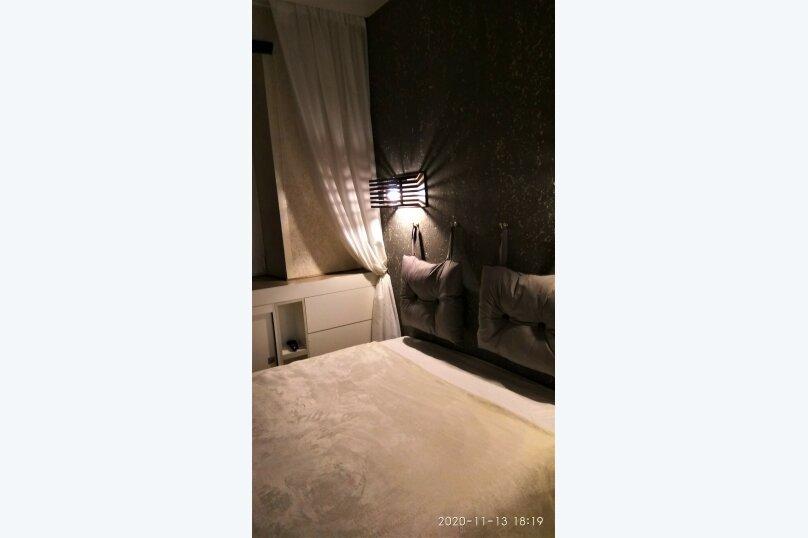 Отдельная комната, Широкая улица, 1, Новосибирск - Фотография 2