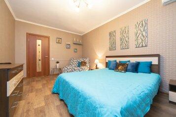 1-комн. квартира, 45 кв.м. на 4 человека, микрорайон Тюменский-1, улица Николая Гондатти, 2, Тюмень - Фотография 1