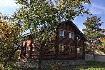 Сдаю уютный бревенчатый дом в деревне на берегу Угличского водохранилища., 160 кв.м. на 7 человек, 4 спальни, Осташевская улица, 12, Углич - Фотография 1
