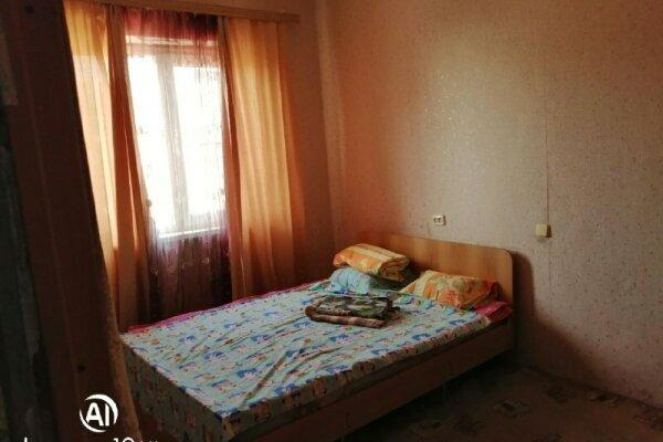 3-комн. квартира, 200 кв.м. на 7 человек