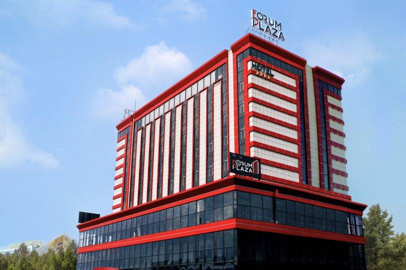 """Отель """"FORUM PLAZA"""", Уральская улица, 87 на 150 номеров - Фотография 1"""
