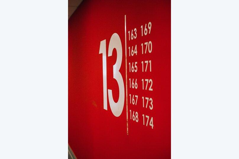 1-комн. квартира, 30 кв.м. на 2 человека, Колмовская набережная, 71Б, Великий Новгород - Фотография 5