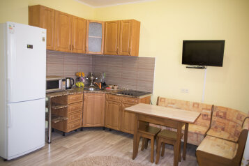 1-комн. квартира, 40 кв.м. на 4 человека, Алтынай, Курортная, корпус 5, Банное - Фотография 1