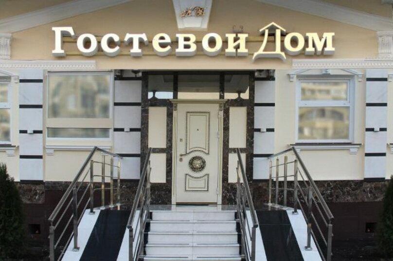 """Гостевой дом """"АБ"""", Ратная улица, 10к2 на 5 номеров - Фотография 1"""