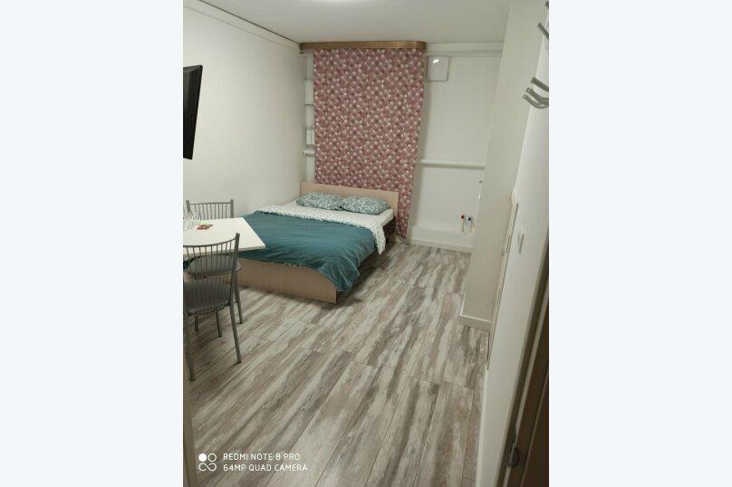 «Апарт Отель –Весна» 3***, улица Карла Маркса, 117к1 на 48 номеров - Фотография 47
