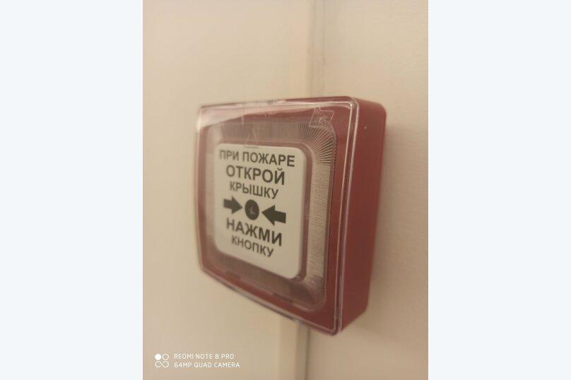 «Апарт Отель –Весна» 3***, улица Карла Маркса, 117к1 на 48 номеров - Фотография 101