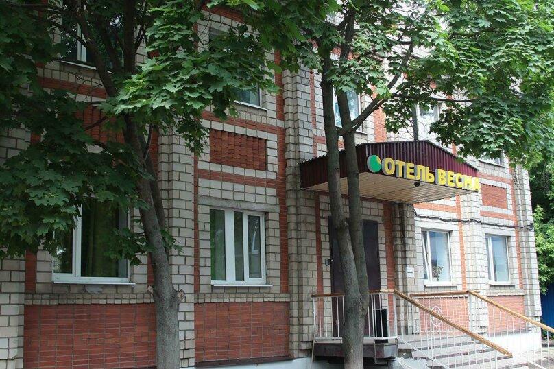 «Апарт Отель –Весна» 3***, улица Карла Маркса, 117к1 на 48 номеров - Фотография 1