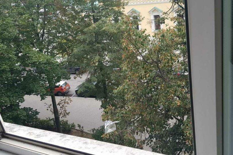 """Хостел """"Смородина"""", 1-я улица Бухвостова, 12/11к20 на 34 номера - Фотография 35"""