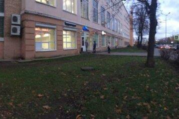 """Хостел """"Смородина"""", 1-я улица Бухвостова, 12/11к20 на 34 номера - Фотография 1"""