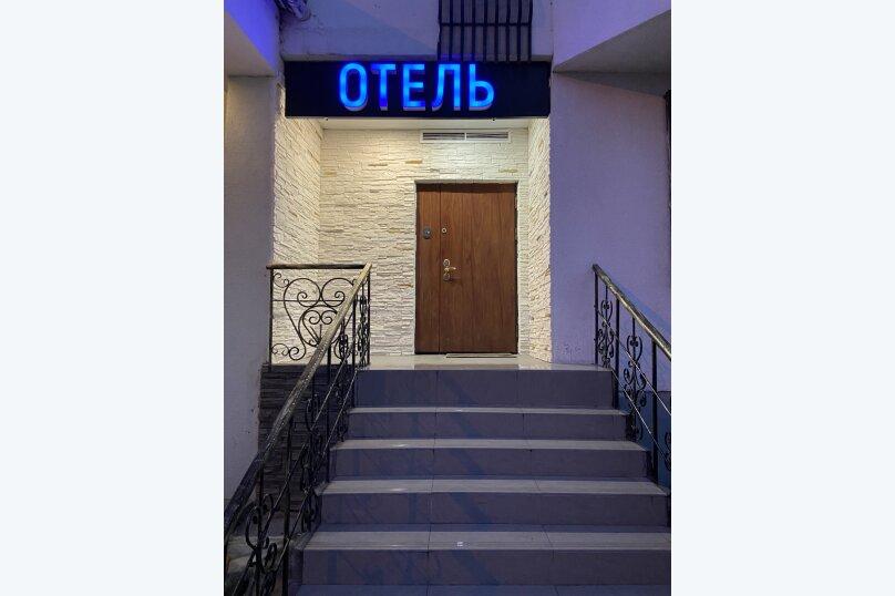 """Отель """"Добрай"""", улица Генерала Белобородова, 7/2 на 8 номеров - Фотография 15"""