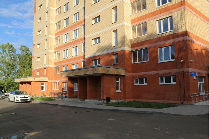 2-комн. квартира, 60 кв.м. на 6 человек, Плещеевская улица, 42к1, Подольск - Фотография 16