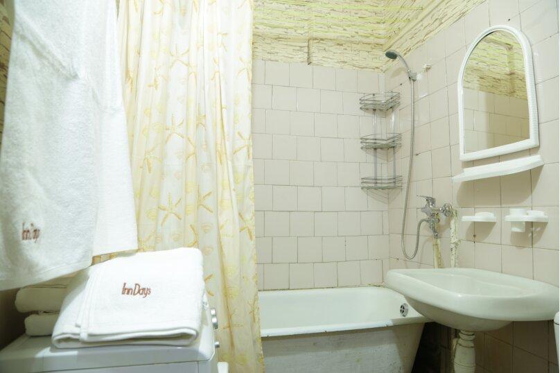 1-комн. квартира, 36 кв.м. на 3 человека, улица Дружбы, 17, Подольск - Фотография 2