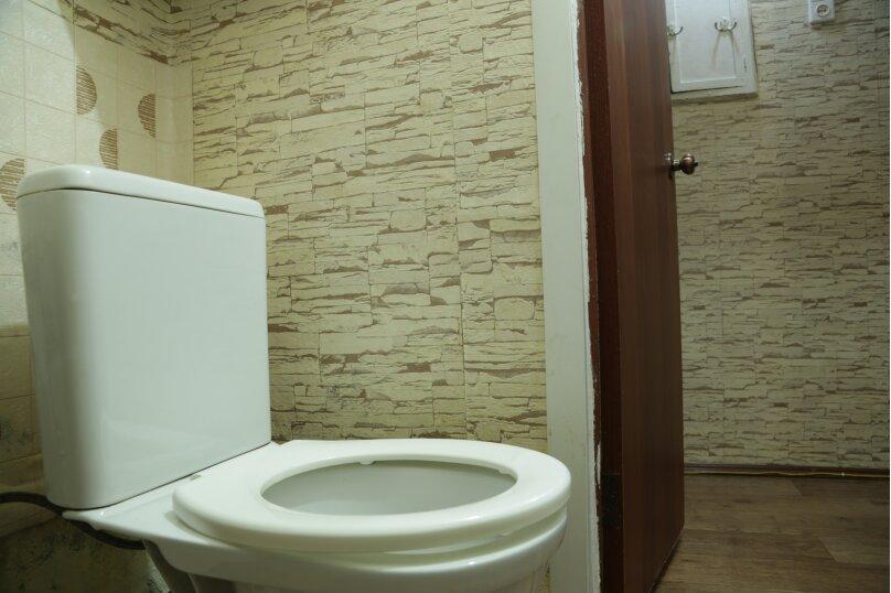 1-комн. квартира, 36 кв.м. на 3 человека, улица Дружбы, 17, Подольск - Фотография 3