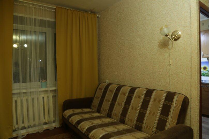 1-комн. квартира, 36 кв.м. на 3 человека, улица Дружбы, 17, Подольск - Фотография 5