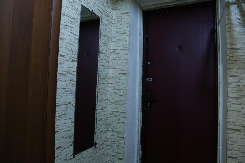1-комн. квартира, 36 кв.м. на 3 человека, улица Дружбы, 17, Подольск - Фотография 6