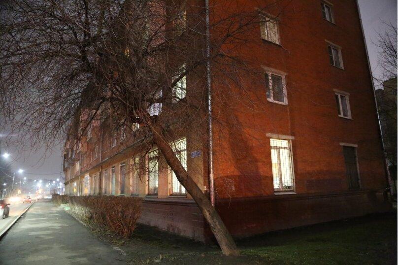 1-комн. квартира, 36 кв.м. на 3 человека, улица Дружбы, 17, Подольск - Фотография 7