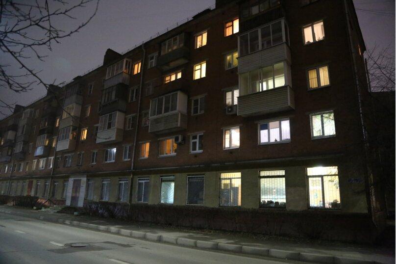 1-комн. квартира, 36 кв.м. на 3 человека, улица Дружбы, 17, Подольск - Фотография 8